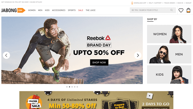 Jabong Sale Discount Coupons and promko codes on TopCashback website